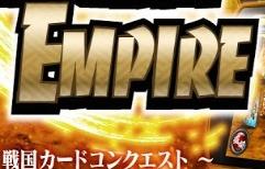 Samurai Empire 1.3.0 Apk Download