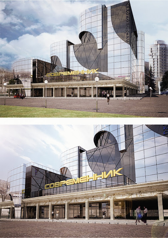 """Проект реконструкции фасада кинокоплекса """"Современник"""" г. Пенза"""