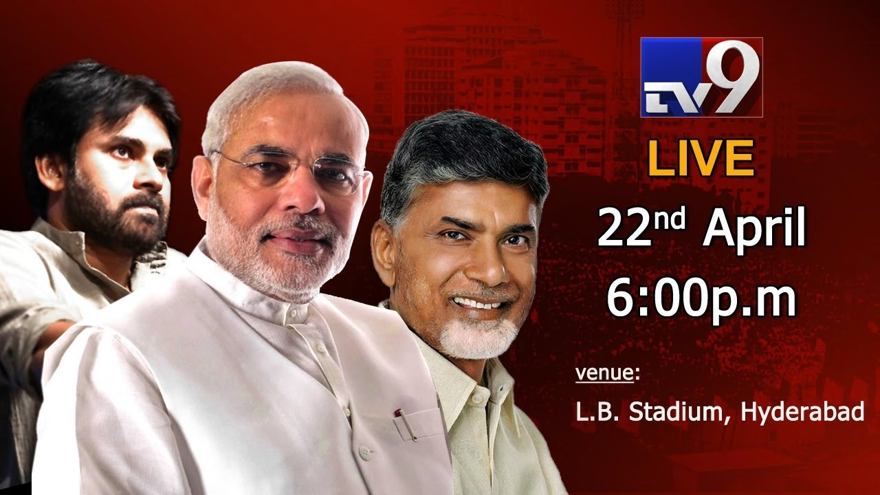 Narendra Modi, Pawan Kalyan and Chandrababu Naidu public meeting at L.B. Stadium, Hyderabad