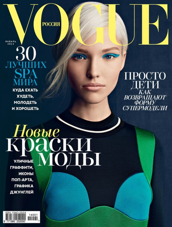vogue russia january 2014 cover