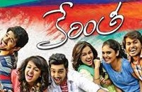 Kerintha 2015 Telugu Movie Watch Online