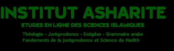 Abdallah Penot : L'institut Asharite
