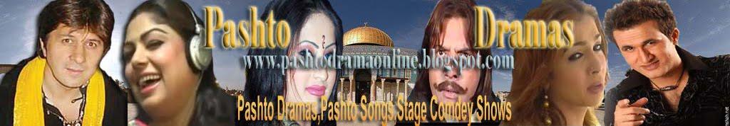 Pashto  Drama Online