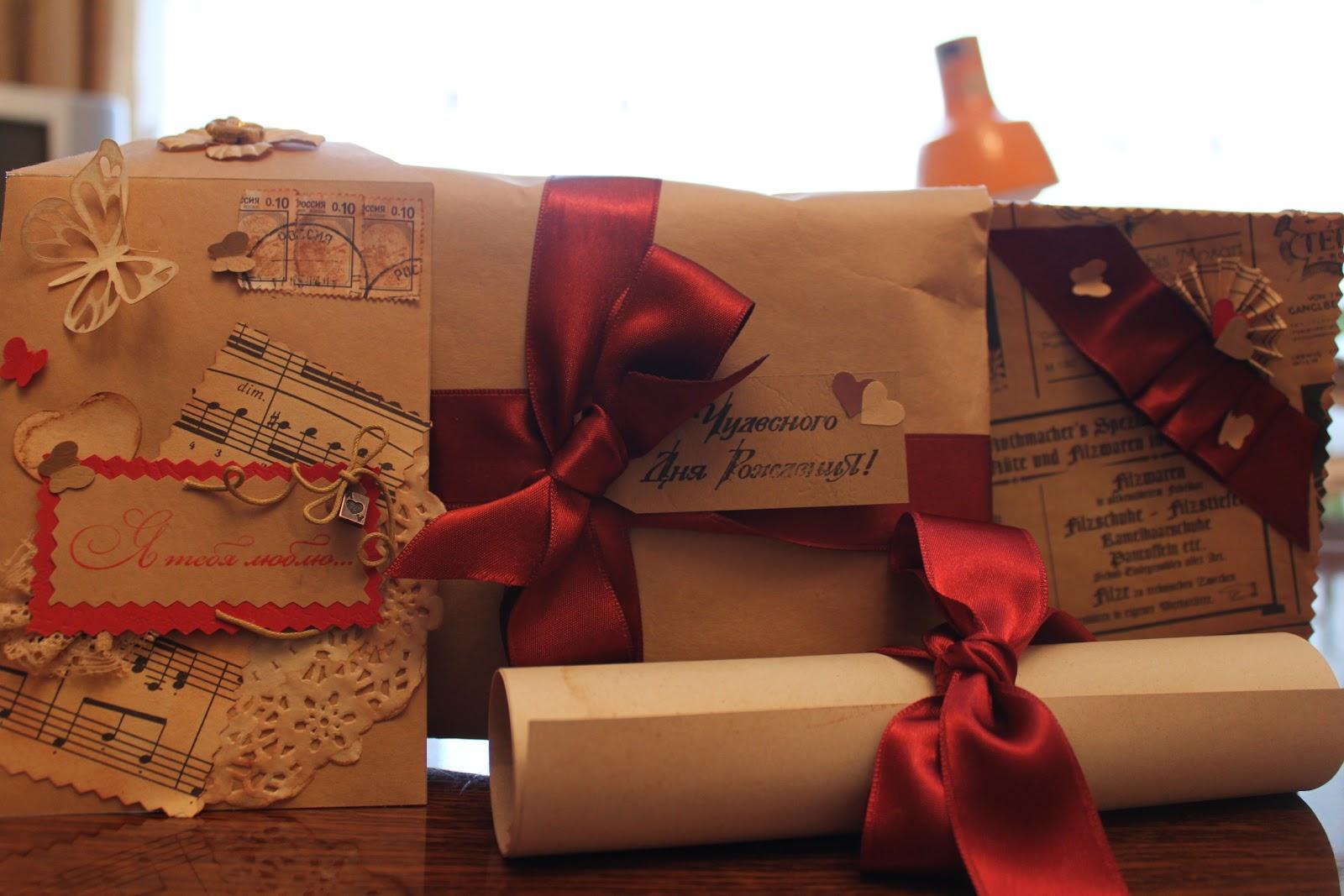 Подарочные сертификаты - X 87