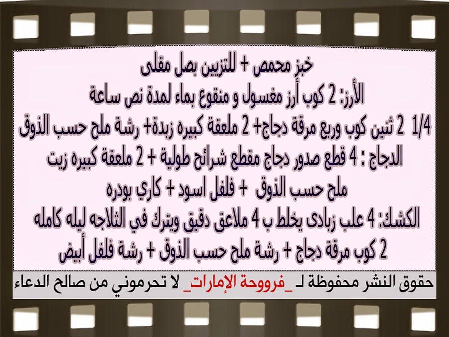 http://3.bp.blogspot.com/-naT59a6OTGk/VOSSA1GWA5I/AAAAAAAAH6c/vq4ynzwhwCw/s1600/3.jpg