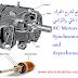 ملف رائع لشرح المحرك الحثي والتزامني AC Motors‐Synchronous and Asynchronous