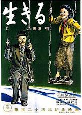 """黒沢監督の名作 """"生きる""""(1952年)"""