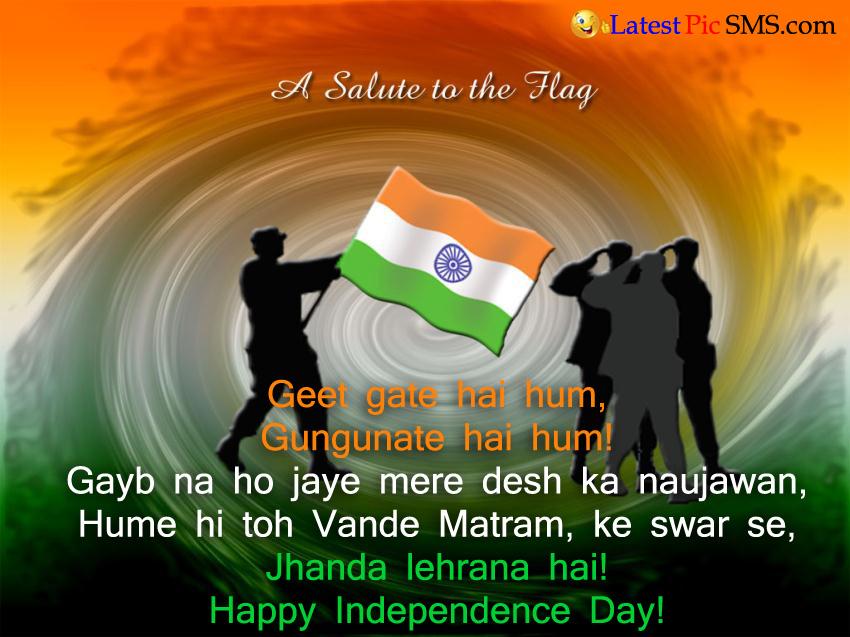 Independence Day Indian Vande Mataram Photos Quotes