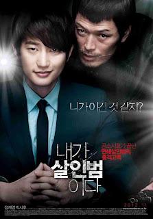 Ver online: Confession of Murder (내가 살인범이다 / Naega Salinbeomida / I'm A Killer) 2012