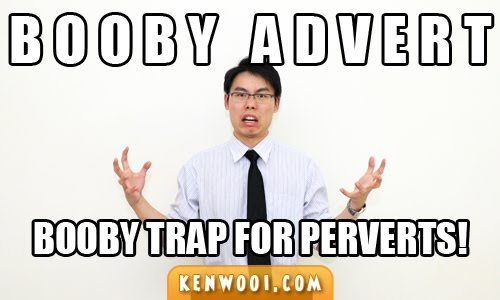booby advert meme