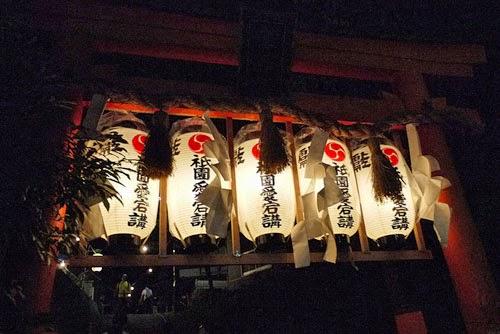 Hiking Mount Atago Kyoto at night.