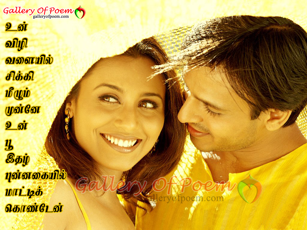 Related to Tamil Songs - Top 10 Countdown - Download Tamil songs