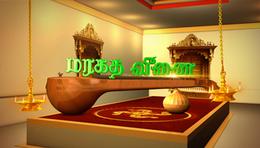01-09-2015 – Maragatha Veenai