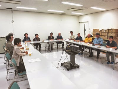 沖縄県無形文化財会議