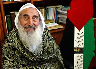 As-Syahid Syeikh Ahmad Yasin
