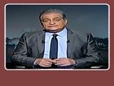 برنامج القاهرة 360 مع أسامه كمال حلقة يوم الخميس 5-5-2016
