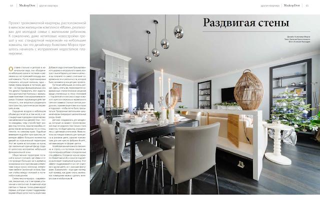 Дизайн квартиры, дизайн квартиры в Минске, дизайн квартиры минск, дизайн интерьера минск, дизайн интерьера спальни, лучшие дизайнеры минска