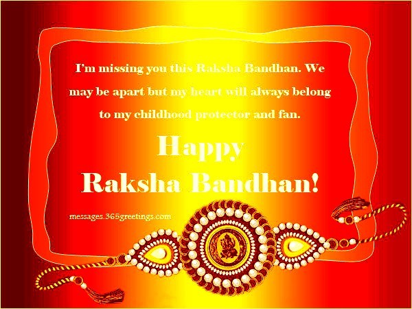 Rakshabandhan Wishes 2015 Happy Rakhi wishes For Brothers