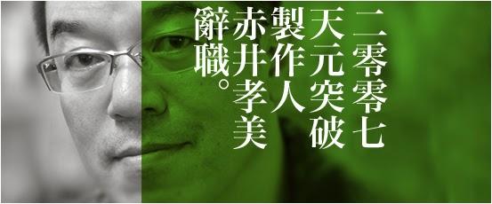 赤井孝美の画像 p1_22