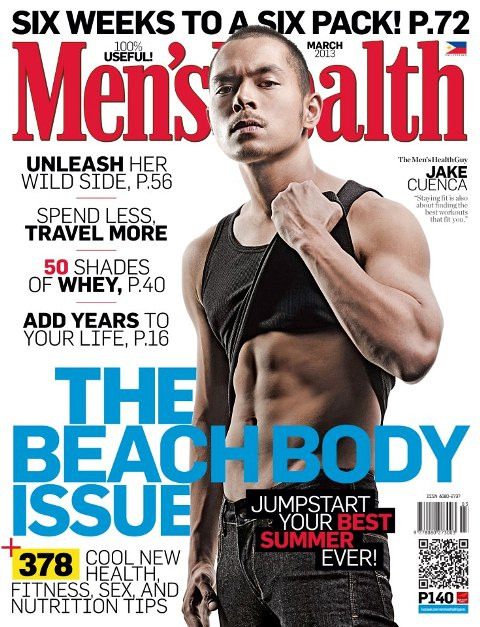 Jake Cuenca covers Men's Health March 2013 issue