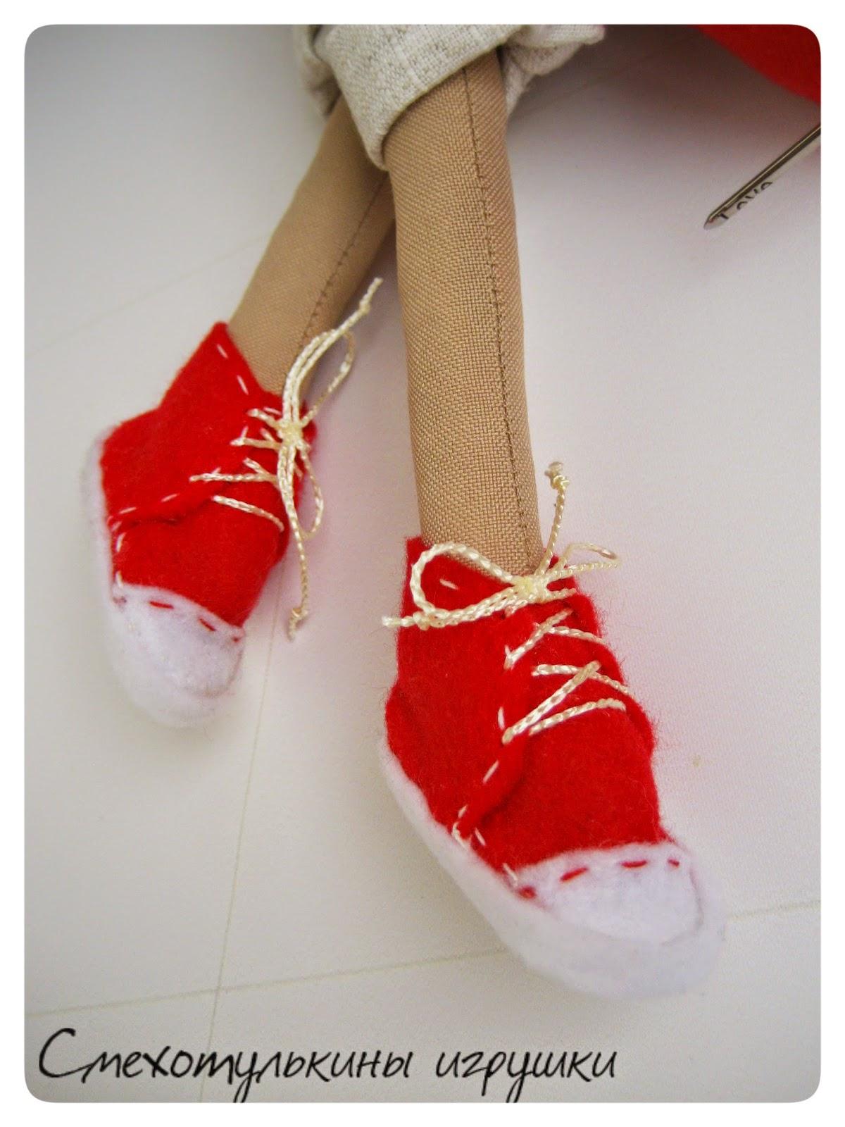 Кукольные кроссовки из фетра