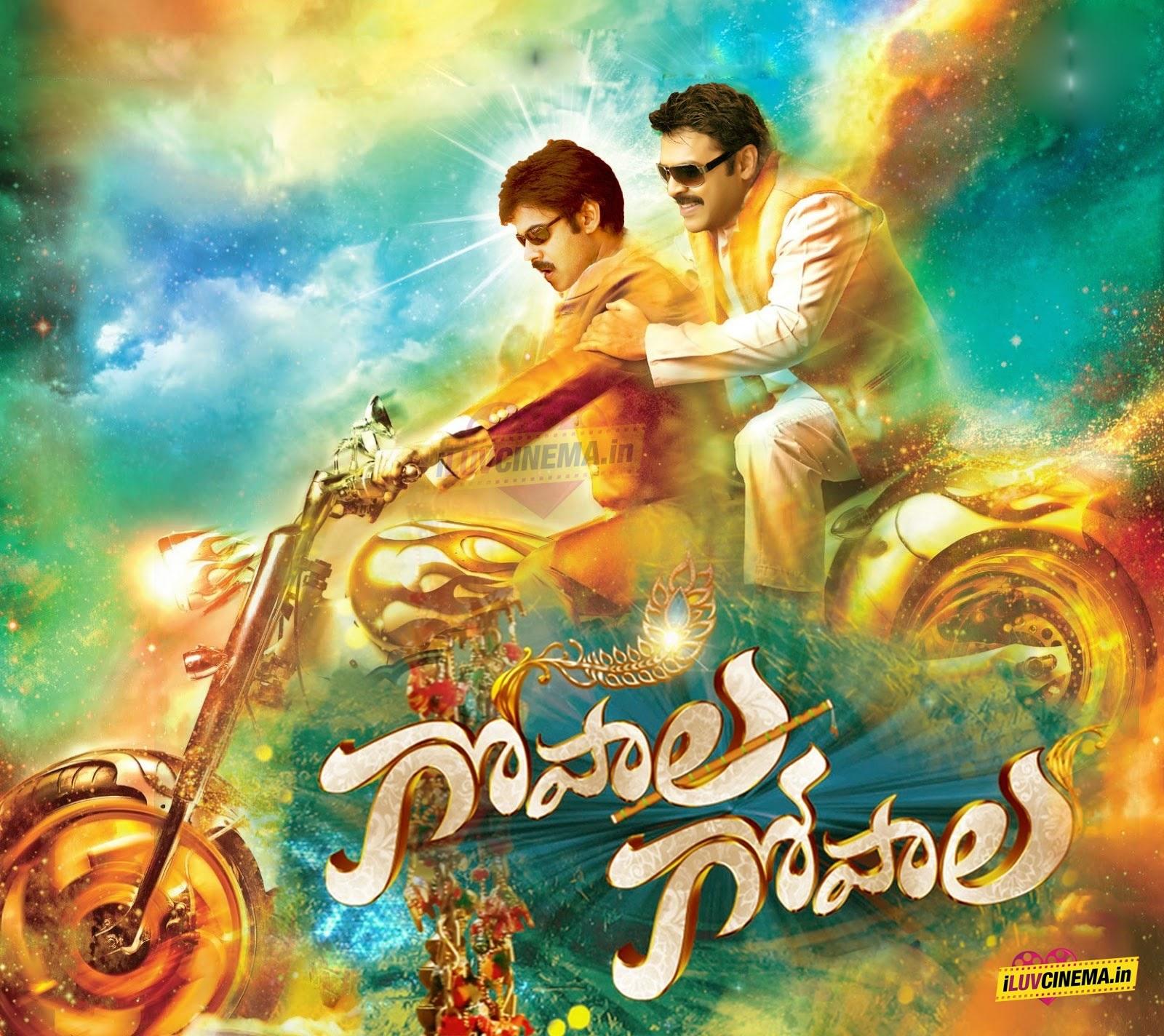 pawan kalyan all movie songs free download doregama - watch final