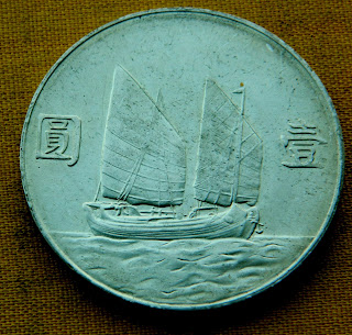 Доллар Юань Сунь Ятсен , парусник лодка джонка 1934 China, SUN YAT SEN silver 'Junk Dollar' struck in 1934