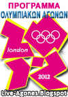 LONDON 2012 TV PROGRAM