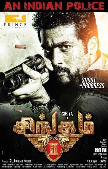 thalaiva tamil movie songs free  2013
