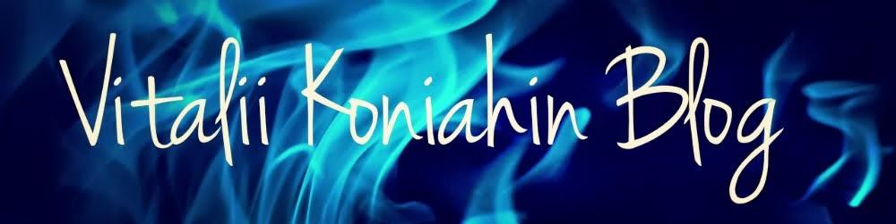 Блог Виталия Коняхина