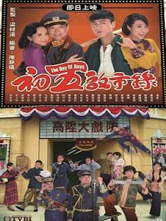 Phim Ngọc Tỷ Kỳ Án-20 tập TVB