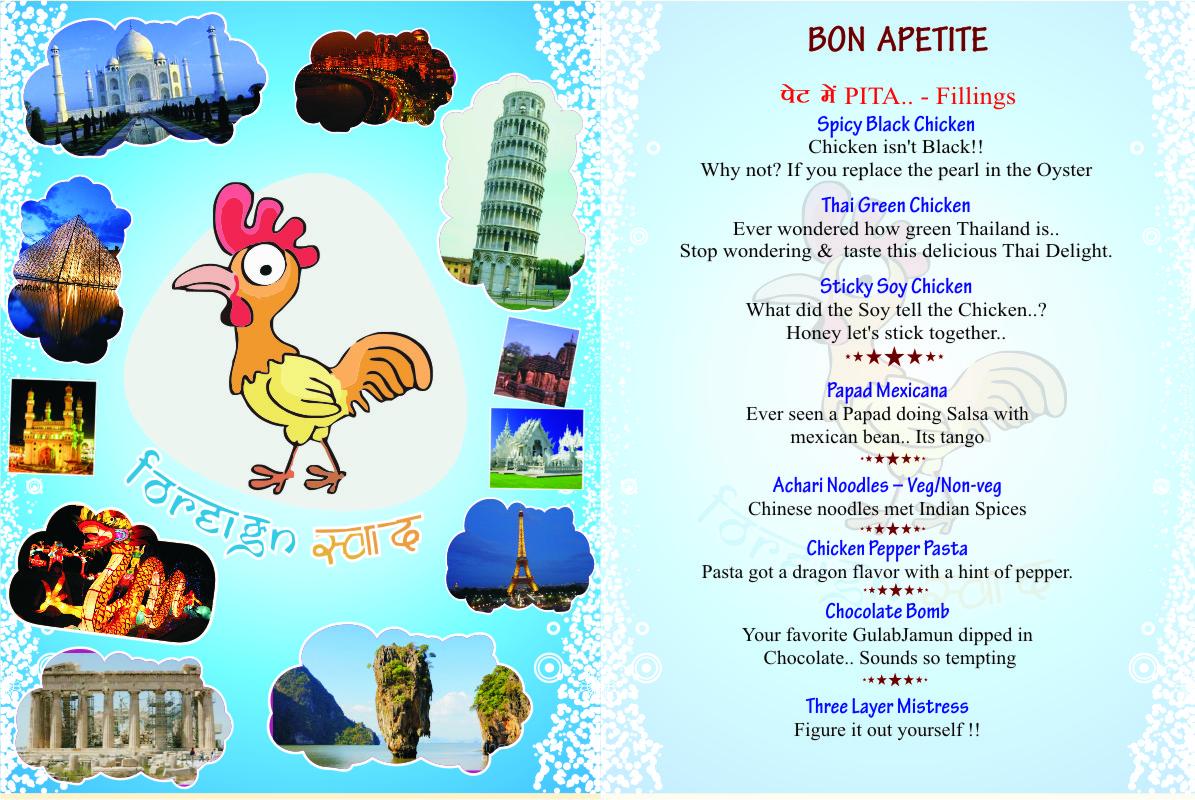 Poster design sample - World Food Fest
