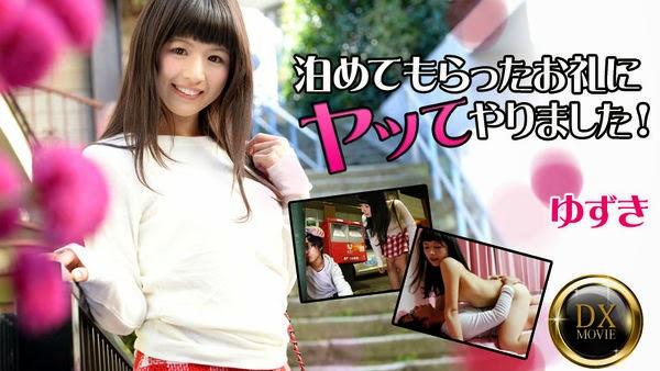Heyzo 0861 – Yunoki