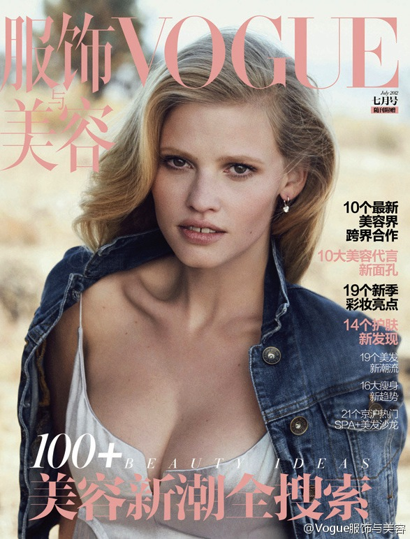 Vogue China July 2012: Lara Stone by Peter Lindbergh