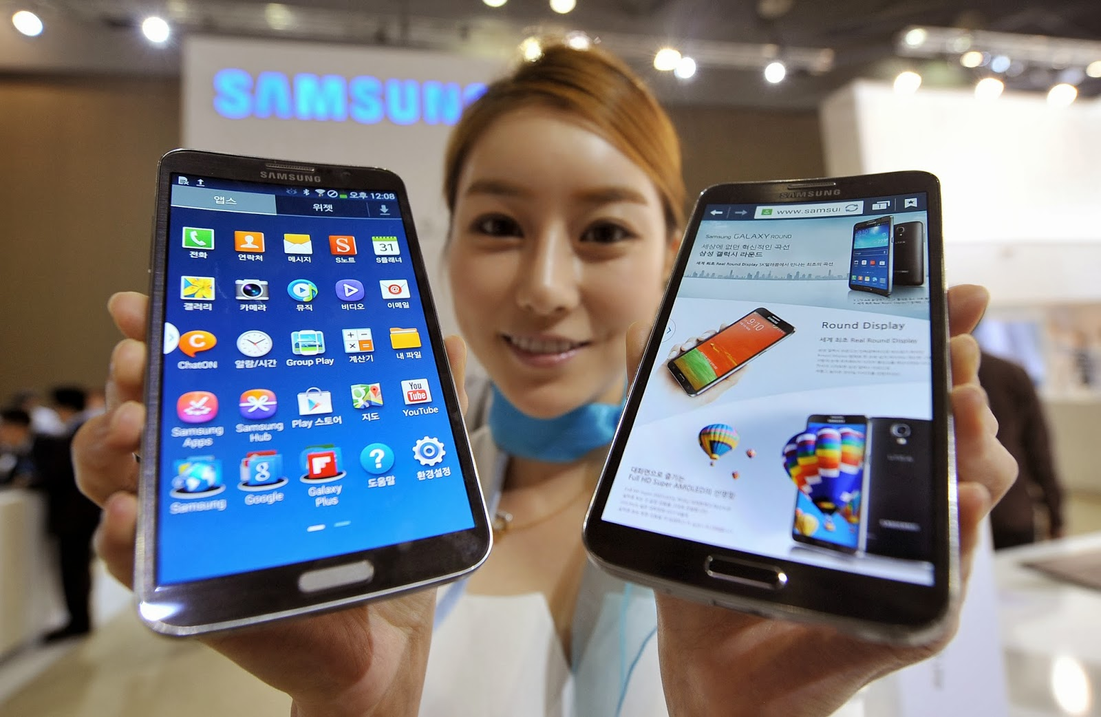 Curved, Curved Display Screen, Electronic, Electronics and IT Industry Fair, Galaxy Round, Goyang, Handset, Industry, Information Technology, Mobile, Samsung, Seoul, Smartphones, South Korea, Technology,