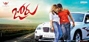 Joru first look wallpapers-thumbnail-14
