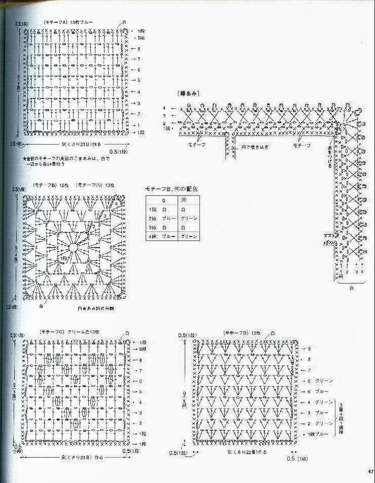 Схема вязания пледа мишки 730