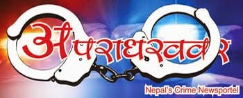 Aparadh Khabar Crime News of Nepal