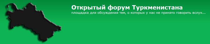 Бланк загранпаспорта нового образца петрозаводск