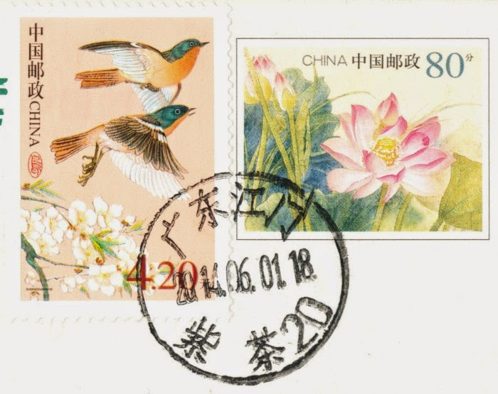stamps, china, bird, flower