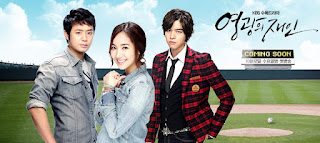 Full Sinopsis Kdrama Glory Jane a.k.a Man of Honor [ANTV]