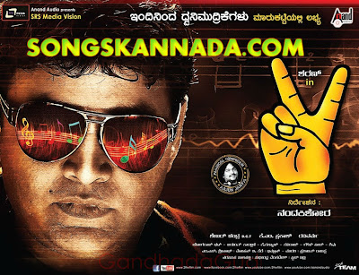 VICTORY Kannada Movie HD Video Song Watch and Download