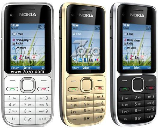 Nokia C2-01 Price سعر مواصفات صور مميزات وعيوب موبايل نوكيا سى 2