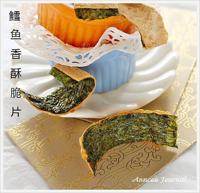 Crispy baked cod fish with nori seaweed anncoo journal for Crispy baked whiting fish recipes