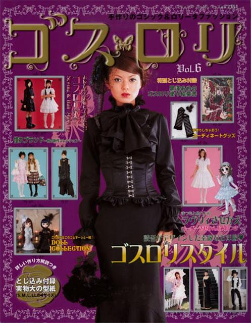 ゴスロリ 手作りのゴシック&ロリータファッション gosu rori ghothic lolita magazine downloads