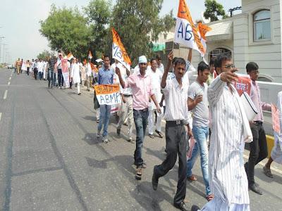 विभिन्न मांग कें ल' ABMP केर 'शांति मार्च'