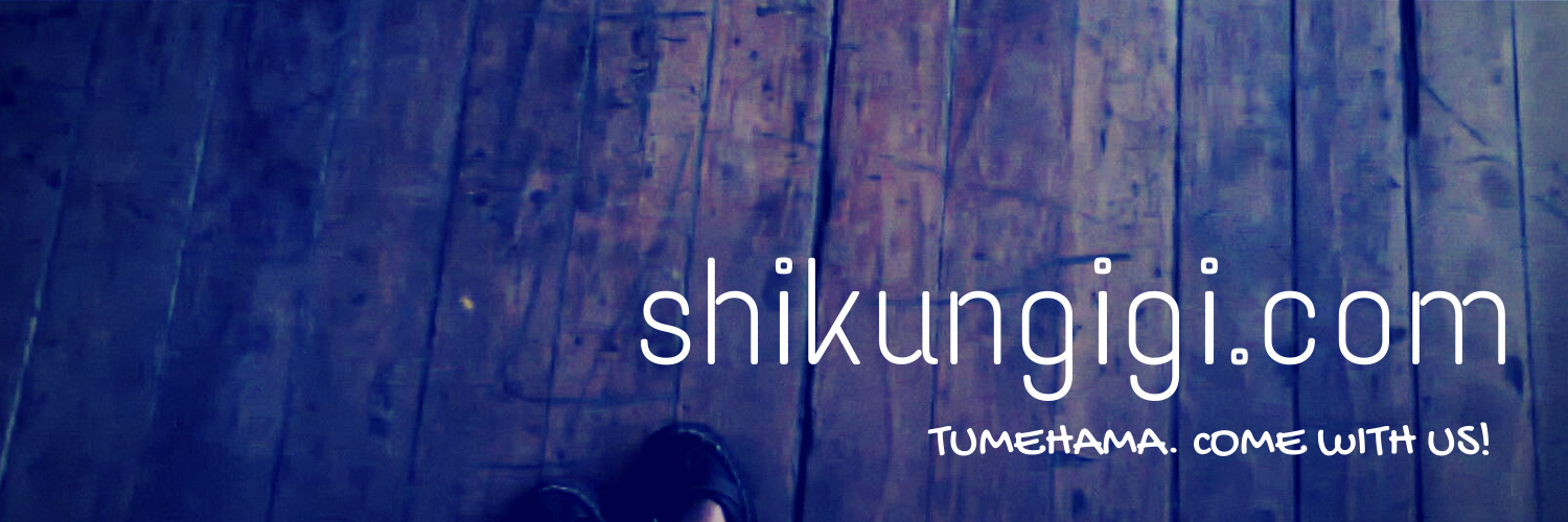 Thoughts and Stuff - Shiku Ngigi