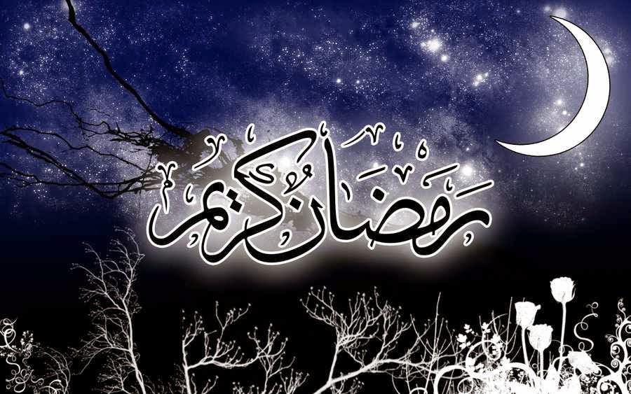 صور رمضان كريم 2014 , صور شهر رمضان 2014 , صور رمضان كريم 1435 , صور رمضان مبارك 1435