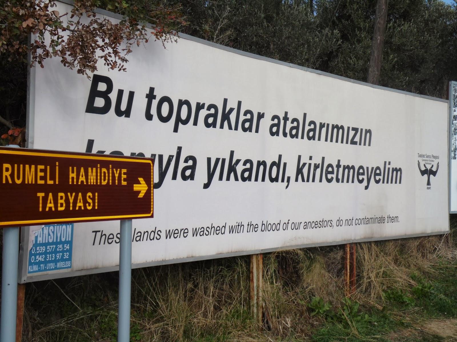 Rumeli Hamidiye Tabyasi