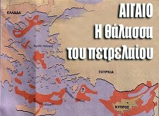 Συνδιαχείριση των ΑΟΖ Ελλάδας - Κύπρου με την Άγκυρα εκκολάπτουν οι Σμαράς - Βενιζέλος